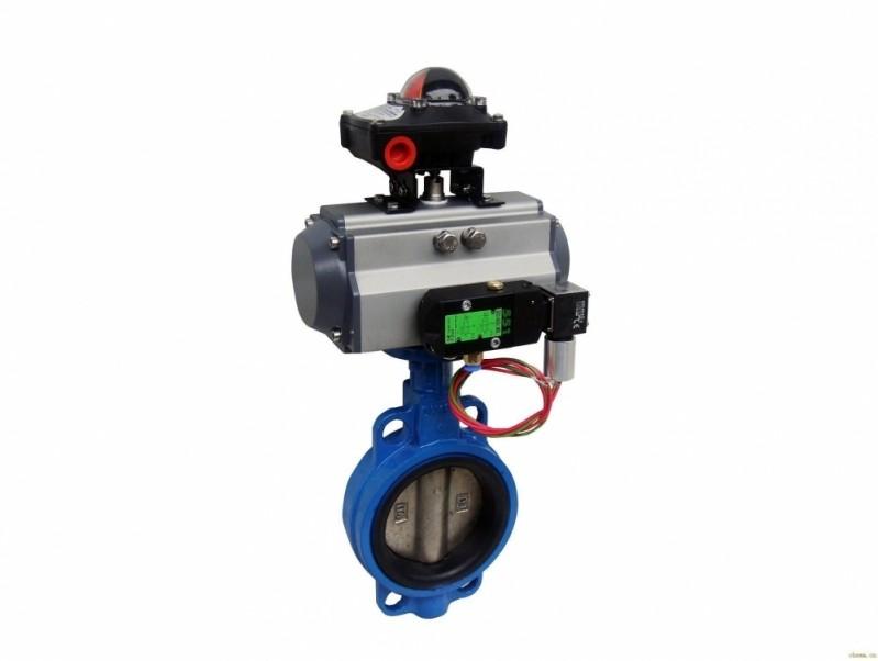 Valor de Válvula de Controle Tipo Borboleta Recife - Válvula de Controle de Pressão de água